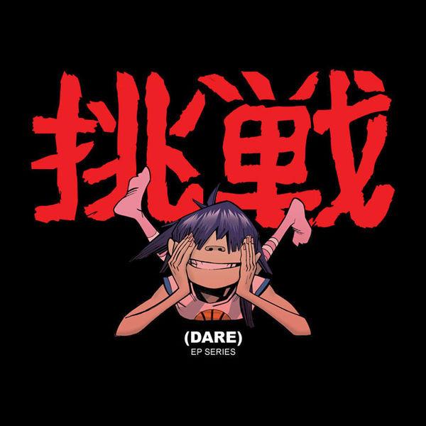 DARE (EP Series)
